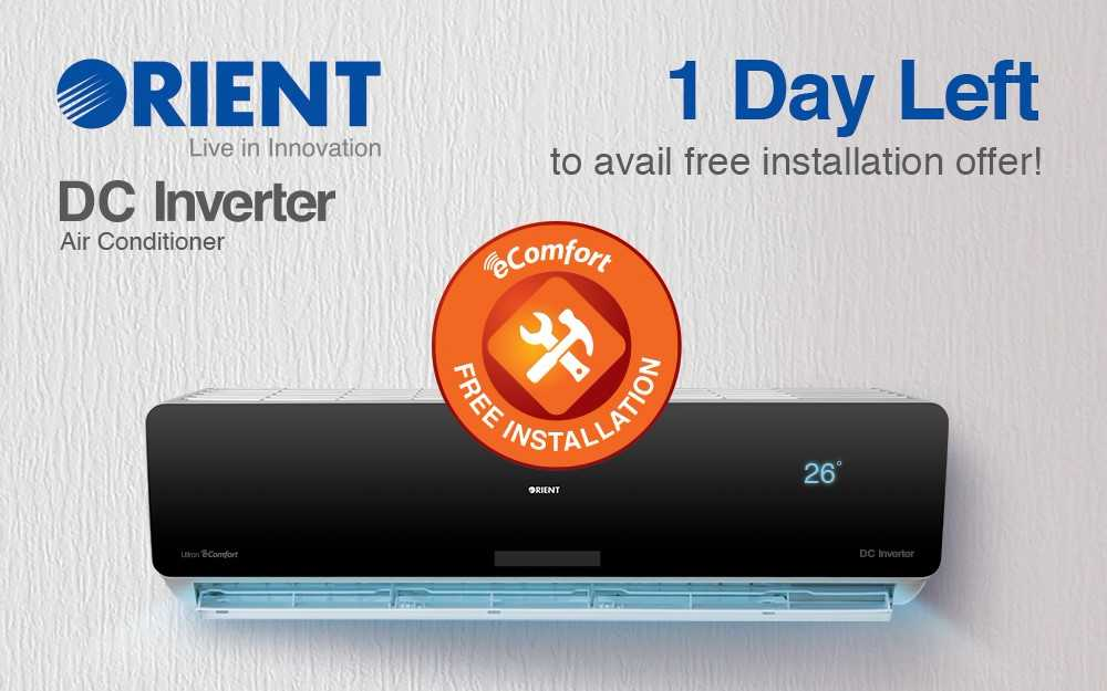 The Countdown Begins – Orient's Free Installation on Online AC Shopping Ends in 1 Day