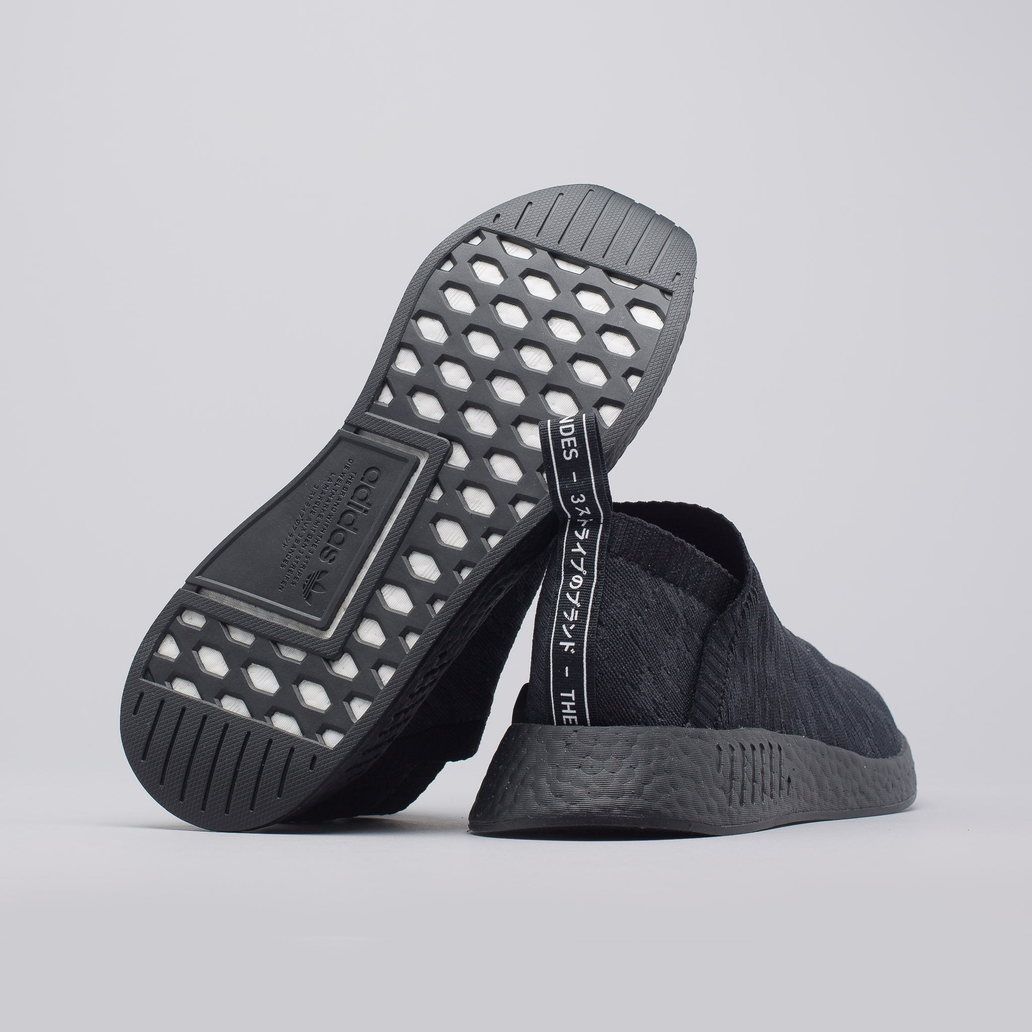 f31c4588d2c NMD CS2 Primeknit in Core Black Carbon – PZOZO