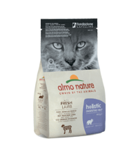 Holistic Digestive with Fresh Lamb 2kg - My Cat and Co.
