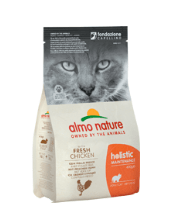 Holistic Maintenance with Fresh Chicken 2kg - My Cat and Co.