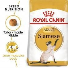 Royal Canin Adult Siamese - My Cat and Co.
