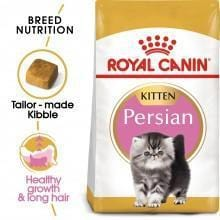 Royal Canin Persian Kitten - My Cat and Co.