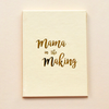 Mama In The Making - Pregnancy Journal by Keeping Up With The Baby - momsoon maternity fashion wear