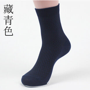The Last Pair Business Socks