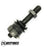 KRYPTONITE REPLACEMENT INNER TIE ROD END (STOCK CENTERLINK) 2011-2020