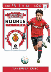 2019-20 PANINI CHRONICLES SOCCER HOBBY BOX - PERSONAL BOX BREAK