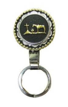 Praying Cowboy Key Chain