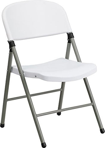 Flash Furniture DAD-YCD-70-WH-GG HERCULES Series 330 lb. Capacity White Plastic Folding Chair with Gray Frame - Peazz Furniture