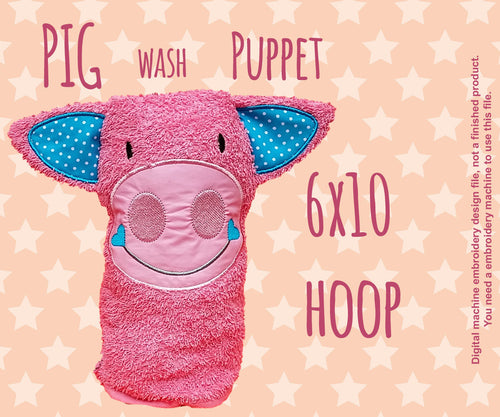 Wash Puppet - PIG - 6x10 hoop- ITH - In The Hoop - Machine Embroidery Design File, digital download millymellydesigns