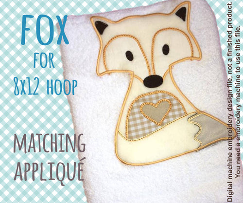 8x12 hoop - Cute fox matching appliqué design - In The Hoop - Machine Embroidery Design File, digital download millymellydesigns