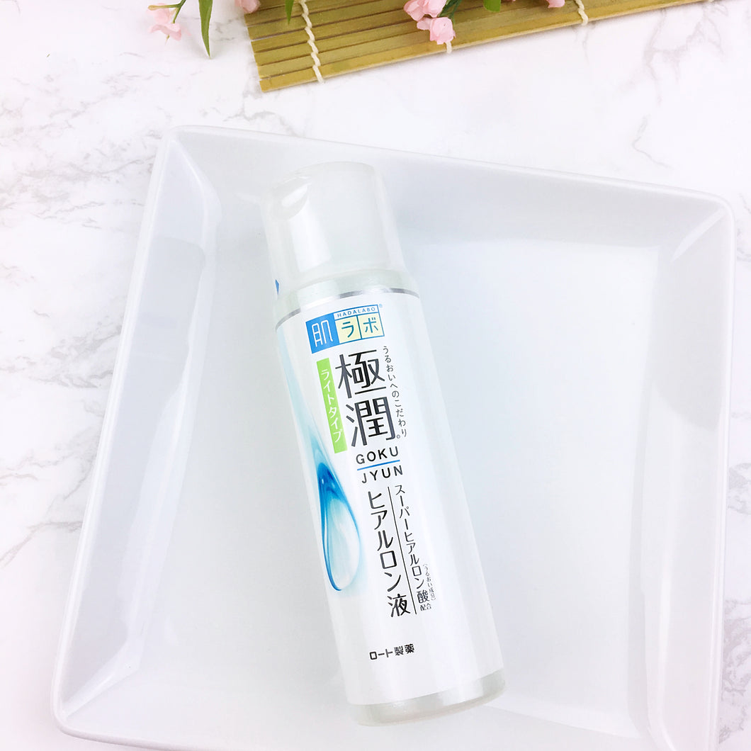 Hada Labo Goku-Jyun Super Hyaluronic Acid Hydrating Lotion Light
