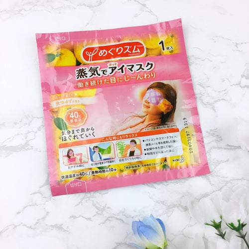 Megrhythm Vapor Relax Hot Eye Mask Citrus