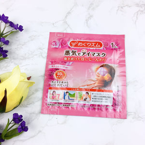 Megrhythm Vapor Relax Hot Eye Mask Fresh Rose