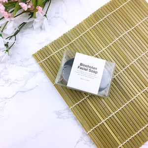 Binchontan Charcoal Facial Soap