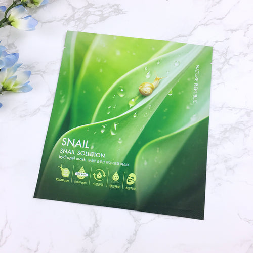 Snail Solution Hydrogel Mask