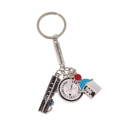 Royal Observatory Greenwich Triple Keyring
