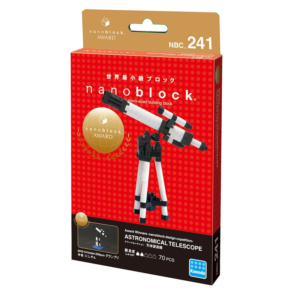 Nanoblock Astronomical Telescope Model