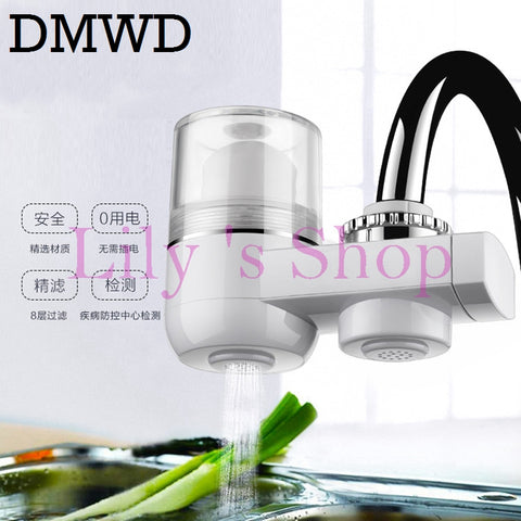 Household Water Purifiers Kitchen Faucet Filter Tap Water Filter