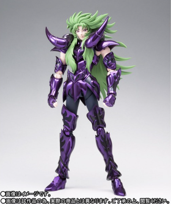 Myth Cloth Saint Seiya - Aries Shion (Surplice) Preventa