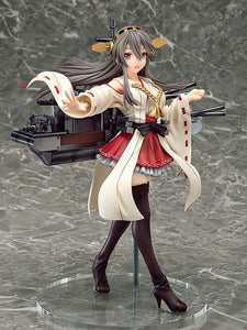 Phat Kantai Collection - Haruna Preventa