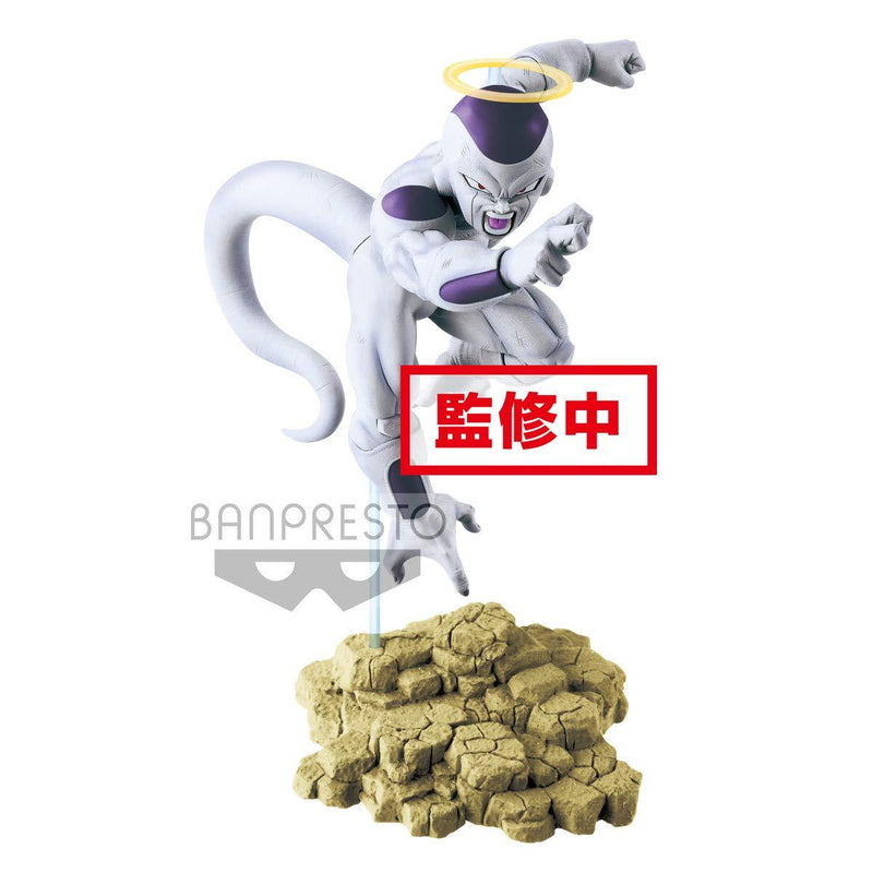 Banpresto Dragon Ball Super Freeza Tag Fighters Preventa