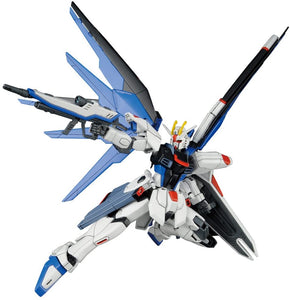 Bandai Model Kit HG 1/144 - ZGMF-X10A Freedom Gundam
