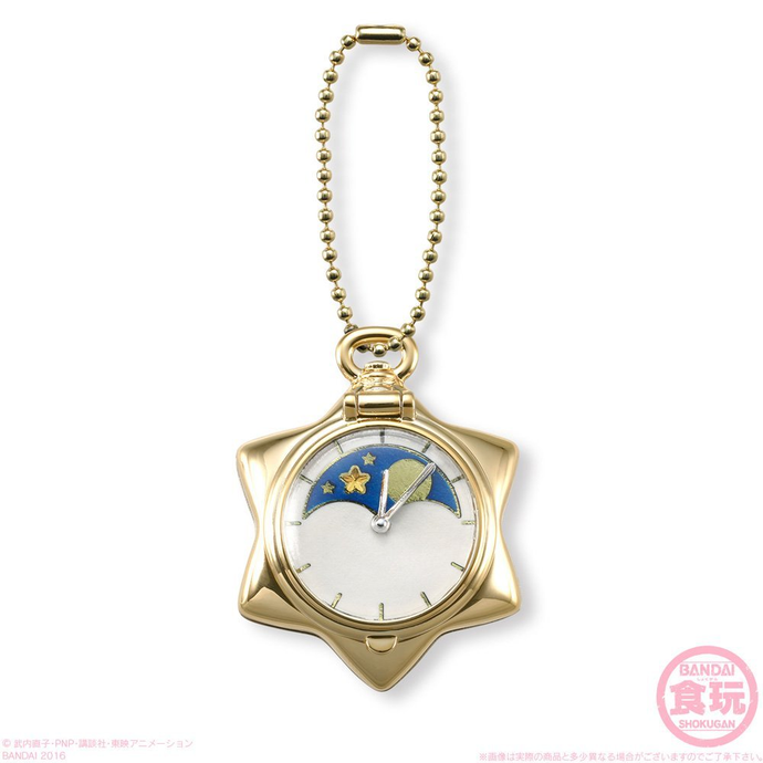 Akihabaratoys Coleccionable BANDAI LLAVERO MINIATURE TABLET VOL. 4 - POCKET WATCH / RELOJ DE ESTRELLA