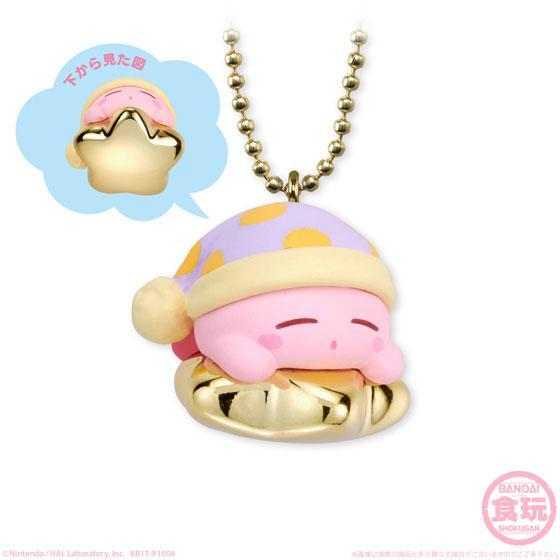 Akihabaratoys Coleccionable TWINKLE DOLLY KIRBY - SLEEP KIRBY & WARP STAR - preventa