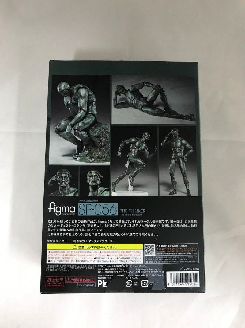 Akihabaratoys Figura Articulada Figma  MAX Factory FREEing SP-056 The Table Museum: The Thinker Figure Genuine
