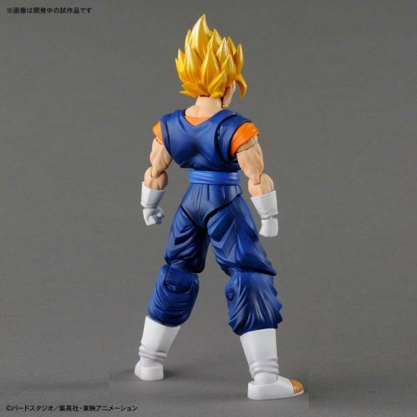 Akihabaratoys Figura Articulada Preventa Bandai Dragon Ball Figure-Rise Standard Vegetto Model Kit