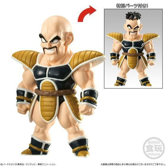 Akihabaratoys Figura Estatica CANDY TOY DRAGON BALL ADVERGE - NAPPA - preventa
