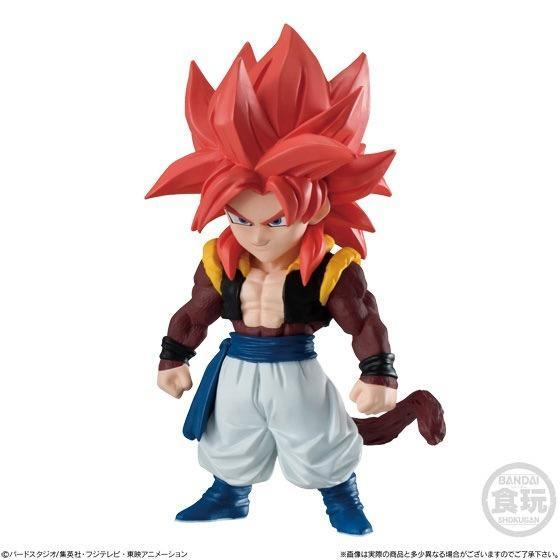 Akihabaratoys Figura Estatica CANDY TOY DRAGON BALL ADVERGE - SUPER SAIYAN 4 GOGETA - preventa