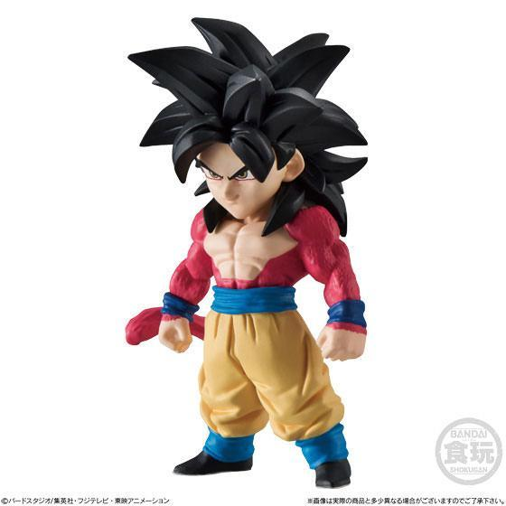 Akihabaratoys Figura Estatica DRAGON BALL ADVERGE - GOKU SUPER SAIYAN 4