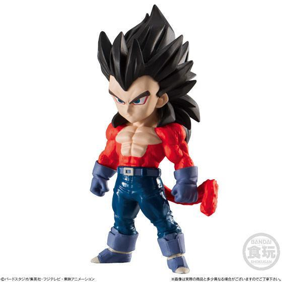Akihabaratoys Figura Estatica DRAGON BALL ADVERGE - VEGETA SUPER SAIYAN 4