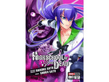 Akihabaratoys Manga & Comics MANGA HIGH SCHOOL OF THE DEAD #5