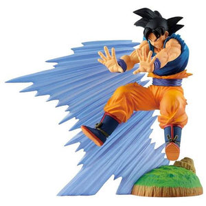 Banpresto History Box: Dragon Ball Z - Goku Preventa