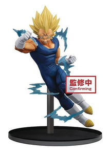 Banprresto  Battle Dragon Ball Dokkan - Majin Vegeta - preventa