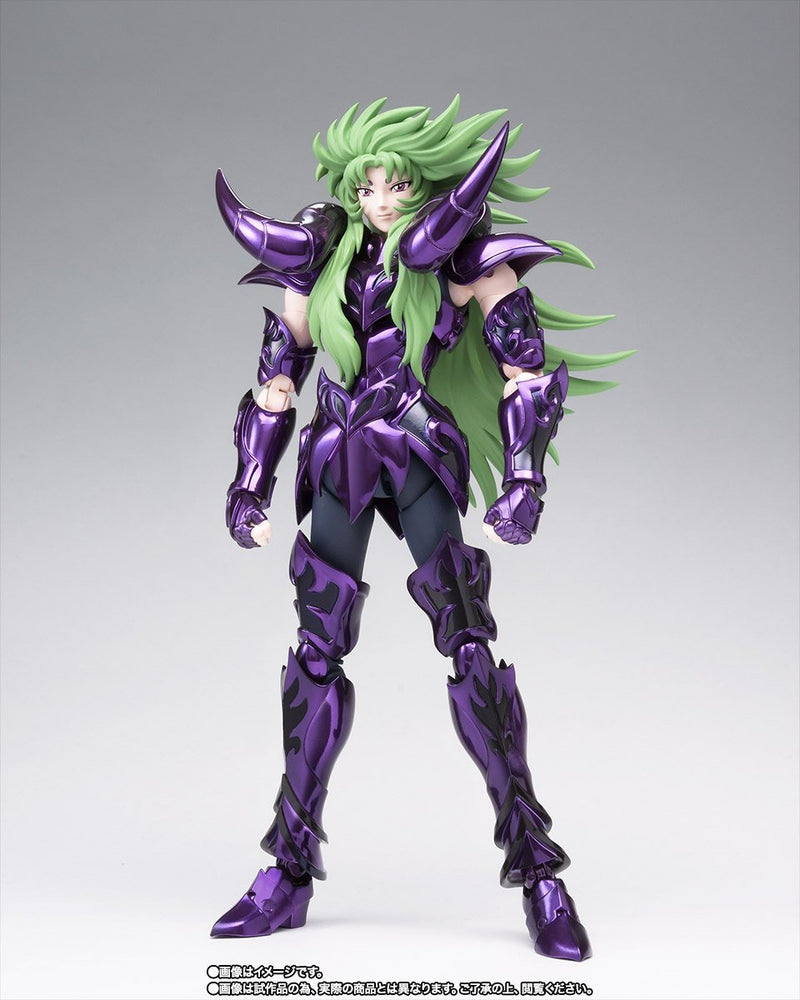 Bandai Myth Cloth Saint Seiya - Aries Shion Surplice - Preventa