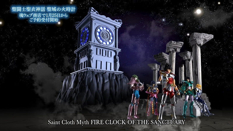 Saint Cloth Myth - Fire Clock Of The Sanctuary