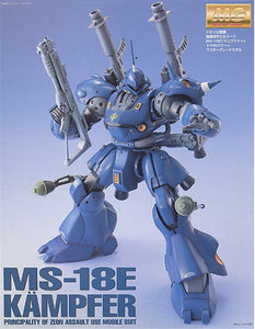 Bandai Gundam MG 1/100 Kampfer MS-18E