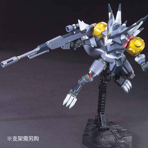 Bamdai Wars LBX Hunter