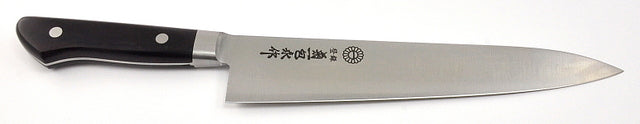 "Kikuichi Elite Carbon 8"" Gyuto/Chef's Knife"