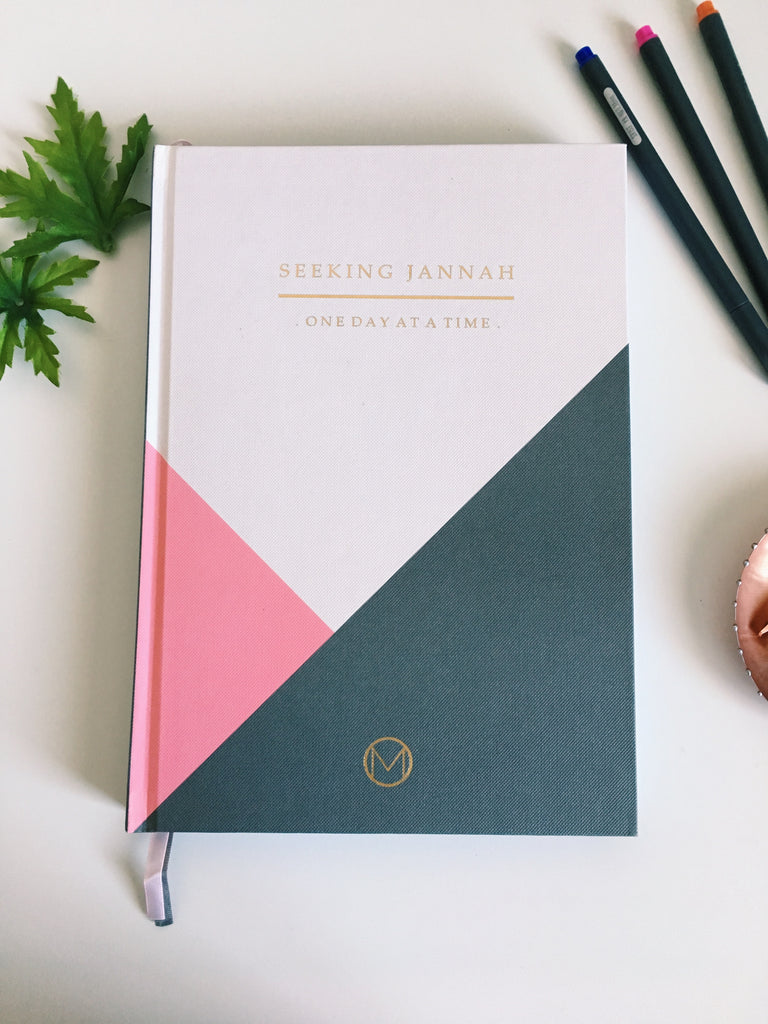 Seeking Jannah Undated Planner - Salmon