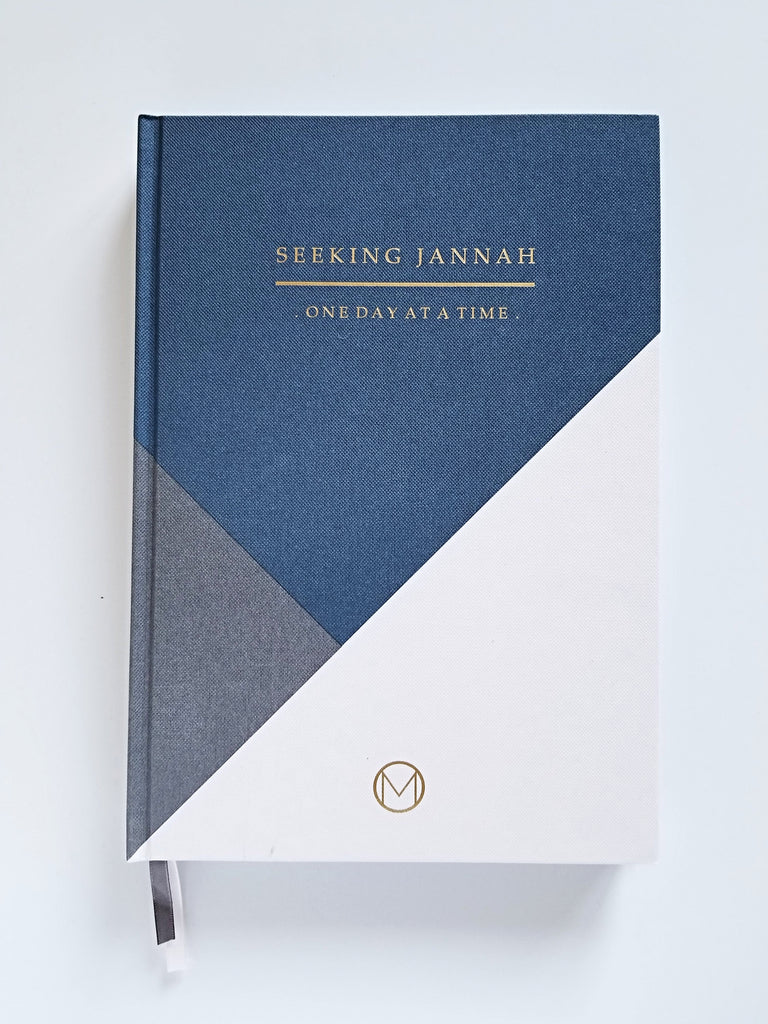 Seeking Jannah Undated Planner - Bleu