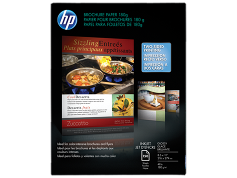 "HP Inkjet Brochure FSC Paper 180g Glossy 48# 98 Bright (8.5"" x 11"") (A SZ) (Two Sided) (150 Sheets/Pkg)"