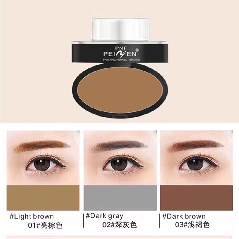 Stamp Seal Eyebrow Powder