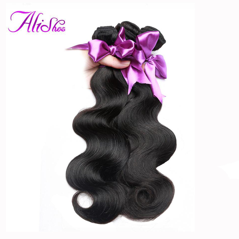 Non Remy Brazilian Body Wave Bundles in Natural Color