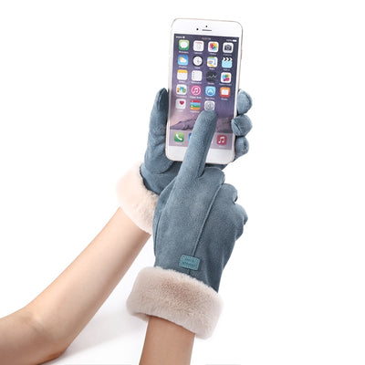Classy Touch Screen Ice Gloves
