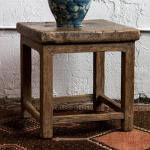 Chinese antique work stool or table