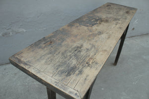 Antique Chinese elm altar table
